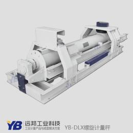 YB-LX螺旋計量秤