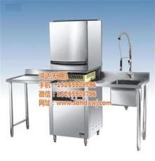 鴻達洗碗機(在線咨詢)、全自動洗碗機