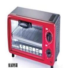 康佳炫彩烤箱KGTS-5158