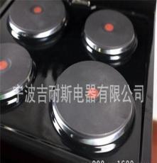 澳洲認證 吉耐斯 SAA 連體烤箱灶 硬爐頭灶 電烤箱灶