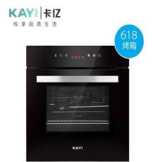 供應德國KAYI/卡億 烤箱家用嵌入式大容量鑲嵌入式烘焙電烤箱618