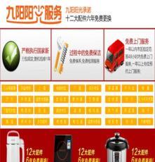 Joyoung/九陽 JYY-50FS2 九陽電壓力鍋/高壓鍋 智能沸騰 正品聯