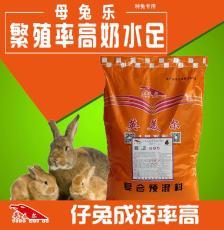母兔的飼料廠家配方母兔飼料母兔的飼料廠家