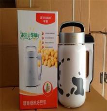 供應千邦 半球a31豆漿機 小容量豆漿機 會銷禮品促銷豆漿機