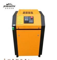 低價供應 青島永磁變頻空壓機 德國進口配件 高效節能易操作