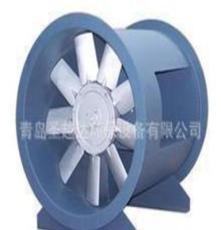 青岛轴流风机 青岛轴流风机厂家 轴流风机类型价格 轴流风机