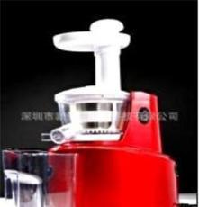 Sloelecjuicer-WHT 螺旋榨汁機 惠人原汁機 韓國惠人原汁機 加工