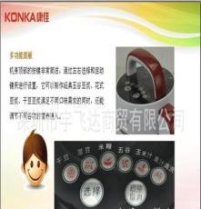 2013年康佳品牌新品 正品 豆漿機愛滿家 DJ802