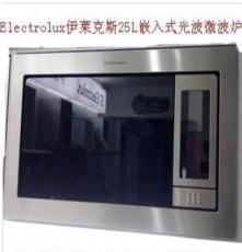 正品伊萊克斯EMS2549X無指紋面板25L嵌入式微波爐 光波爐安裝聯保