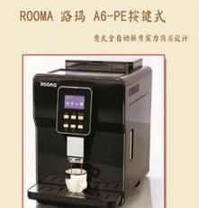 廠家路瑪A6 PE咖啡機租賃 全自動意式辦公室咖啡機租賃 無租金