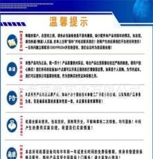 康寶消毒柜 ZTP128A-7A(H)