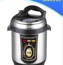 廠家低價供應TCL正品家庭必備電壓力鍋 多功能 全自動 包郵!