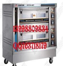 烤箱 電烤箱 烤箱 烤箱價格 蛋糕烤箱電烤箱燃氣烤蛋糕機