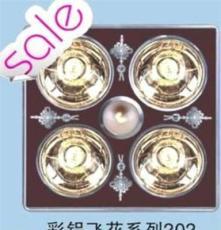 廠家低價批發供應玻璃面浴霸 集成吊頂68元