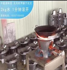 廣元現貨-節省30%燃料的醇基氣化灶