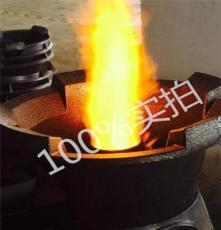 陜西現貨-節省30%燃料的醇基氣化灶