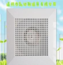 KA1203 溫州凱達斯 管道式換氣扇 排氣扇 衛生間酒店KTV換氣扇