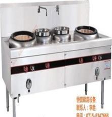 廚具供應直銷_恒譽廚房設備