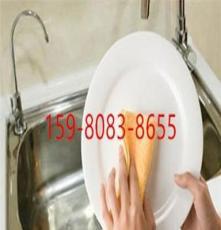 供應南昌洗碗機器廠家