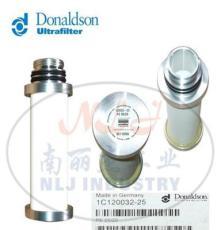 Donaldson Ultrafilter滤芯PE 05/20 120032-2