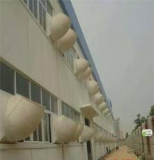 实力厂家泉星龙 生产供应厦门负压风机