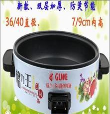 多功能電火鍋 電火鍋鍋 煮面鍋 連體電熱鍋 36/40