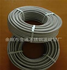 不銹鋼波紋管 冷熱通用 熱水器配件 壁掛爐配件 廠家直銷