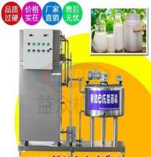 鲜奶灭菌设备价格,通化牛奶巴氏杀菌机厂家