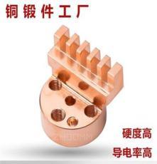 供应导电锻造件 铜产品代工行业领先 量大重优专业紫铜锻造