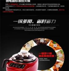 牡丹江民杭炒菜机第六代全自动炒菜机无油烟 电话: