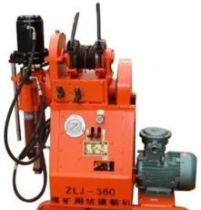 供應重慶ZLJ-360(380)煤礦用坑道鉆機