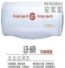 電熱水器廠家直銷 儲水式電熱水器 機械防電墻櫻花電熱水器