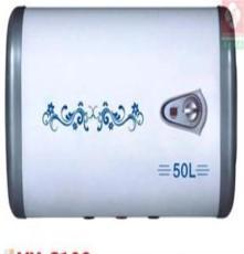廠家直銷 質量保證 櫻花牌 水暖兩用橢圓桶數顯儲水式電熱水器