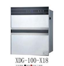 供應低溫高溫紫外線臭氧消毒柜 紅外烘干 100L XDG-100-X18