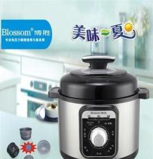 品牌小家電 博勝1H款6L大禮包電壓力鍋(廠家直銷)
