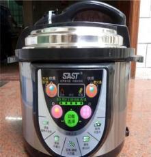 供應馬幫 跑江湖 會議展銷低價 微電腦式 電壓力鍋