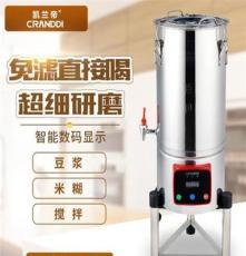 深圳豆漿機 商用現磨料理機批發 帥龍大容量豆漿機廠家批發
