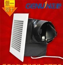 正品質保 正野電器全金屬管道排氣扇/換氣扇BPT18-54A