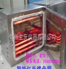 供應烤魚爐廠家直銷       3分鐘烤箱 福建省廠家批發價