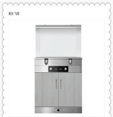 江蘇燃氣灶圖片