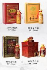 北京回收茅台酒联系方式各年产茅台回收价格
