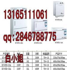 姜堰商用消毒柜 YTP555A-KT18消毒柜