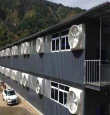 金華勇玻璃鋼風機通風降溫風機