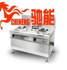 馳能(在線咨詢)、大連電磁大鍋灶、中式電磁大鍋灶