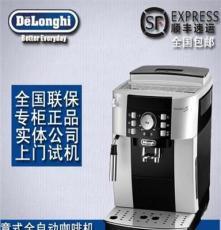 北京德龍咖啡機專賣店、德龍21.117
