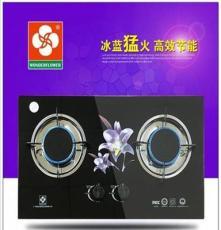 櫻花JXY-A節能紅外線聚能灶家用燃氣灶液化氣嵌入式正品煤氣雙灶