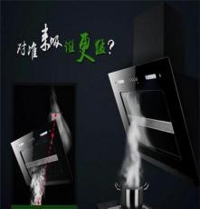 廠家直銷油煙機純銅電機按鍵全黑鋼化玻璃吸油煙機批發