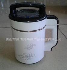 底部發熱雙層保溫全鋼豆漿機(圖)