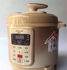 批發禮品會銷多功能電壓力鍋 特價松下西施煲高端智能電飯煲批發