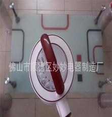 萬家旺豆漿機廠家批發 新款高檔低價豆漿機 多功能豆漿機